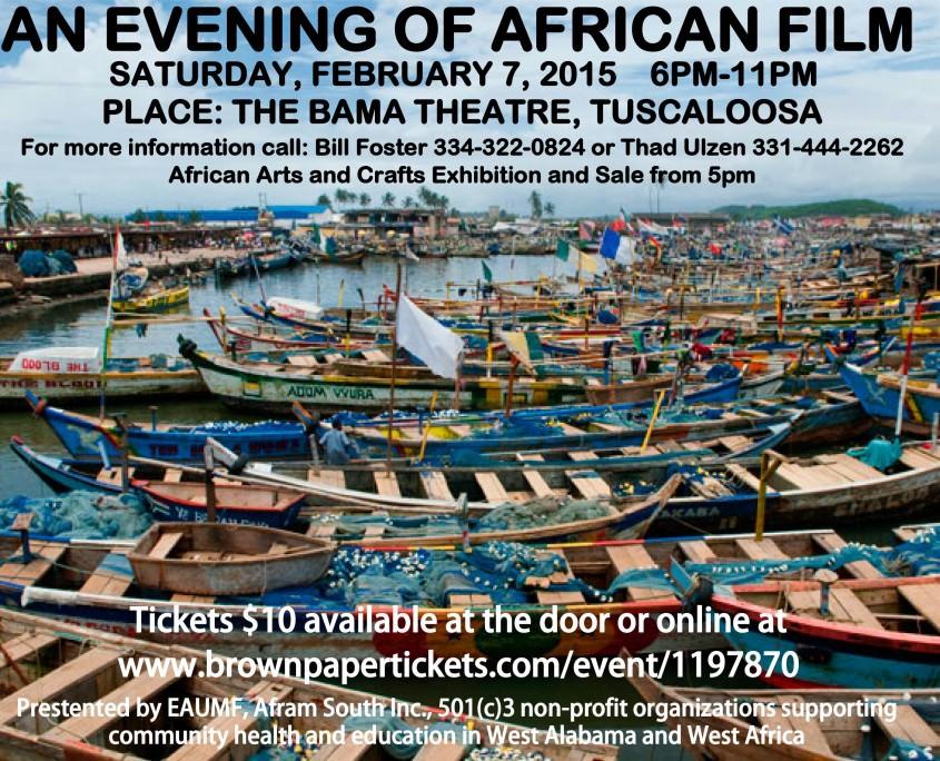 An Evening of African Films